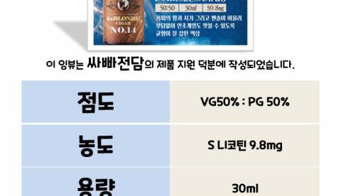 [싸빠전담 X 무팝연구...